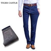 Плотные мужские джинсы TIGER CASTLE  зимние Стрейчевые джинсы из теплого флиса  Классические мужские джинсы высокого качества  черные джинсы  раз...