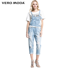 Vero Moda NEW Women Fashion Sexy 100% cotton Vintage Bleached hole calf-length Jeans Girl denim Trousers 316269003