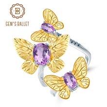 GEMS バレエ 925 スターリングシルバー手作り宝石リングファインジュエリー 2.04Ct 天然アメジスト調節可能な女性