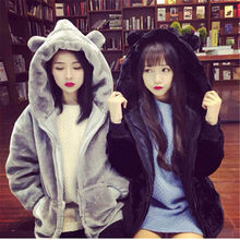 New fashion winter cute bear plush rabbit ears hooded high quality faux fur coat thick long sleeved coat student girl