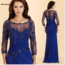 Vintage Royal Blue Prom Dress High Quality Applique Chiffon Party Formal Event Gown Mother Of The Bride