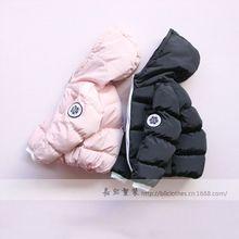 3127332 цвета в круговой рукав С Капюшоном Пальто Цвета маркировки детей детская одежда оптом