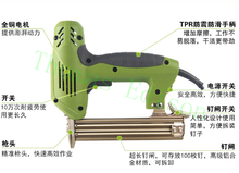 1800W mini Electric nail gun  straight nail gun electric tool