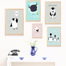 Penguin Bird Sheep Minimalist Canvas Art Print Painting Poster Wall Pictures For Living Room Home Decorative Wall Decor No Frame