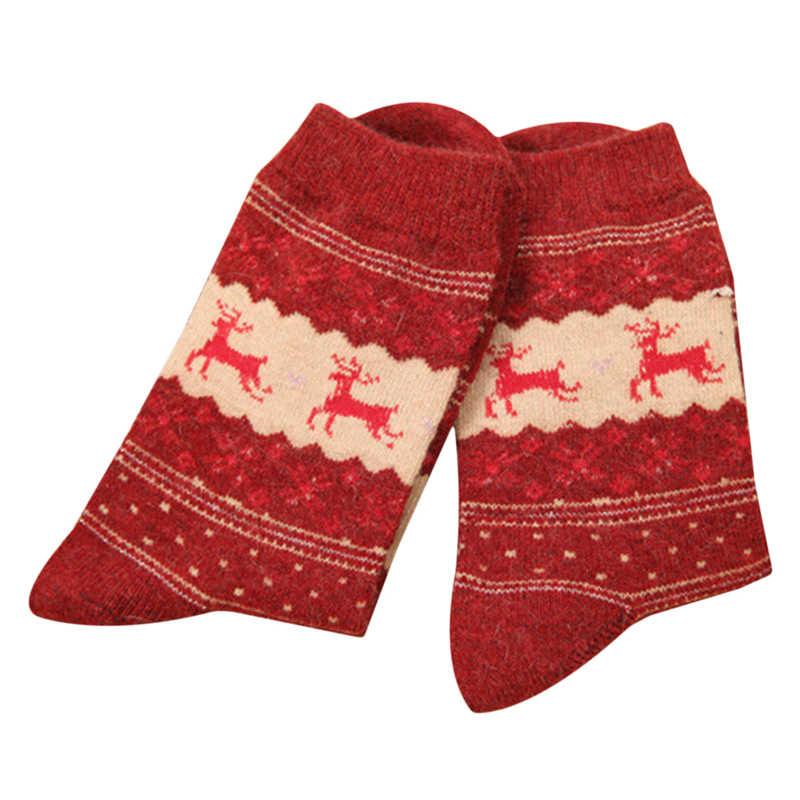 Wygodne boże narodzenie Deer skarpety damskie męskie Cartoon Design dorywczo dzianiny wełniane skarpety ramię spodenki śmieszne skarpetki z kostki