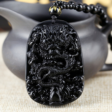 Natural Obsidian Maitreya Chinese Dragon Totem Auspicious Beaded Chain Necklace Pendant