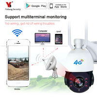Yobang Security Wireless 4G GSM Outdoor Waterproof Security CCTV Dome IP Camera Onvif P2P Night Vision Supports up to 128GB TF