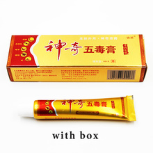 1PCS China Herbal Ointment Treatment Psoriasis Dermatitis Eczema Pruritus Skin Care Cream With Box 15g psoriasis dermatitis eczema treatment chinese herbal medicine anti bacterial skin fungus cream ointment 15g 200pcs cotton swab