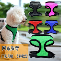 Dongguan Fashion Dog Breast Straps Net Cloth Chest Back Set Screen Cloth Pets Chest Back