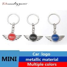 8ceb067505 1 Piece Car Pendant Alloy Car Keyring Keychain Key Chain Auto Key Ring  Holder For Mini