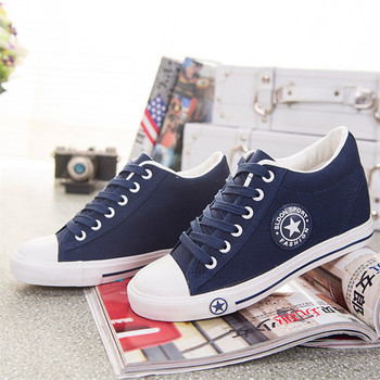 Sneakers Cute White Basket Stars for Women