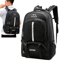 New Men's Casual Large Capacity Backpack Couple Travel Backpack Reflective Strip Multi-layer Pocket Laptop Bag Black Red Blue