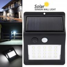 26 LED 3 Mode Solar Lamp Light Human Body Street Waterproof IP55 Wall Lights White for Outdoor Garden Park Lighting