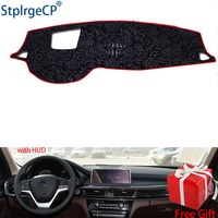 Latest Rose Pattern Non slip Car Dashboard Cover Dash Mat Pad DashMat ANti UV Car Sticker for BMW X5 2014 2018 Car Styling