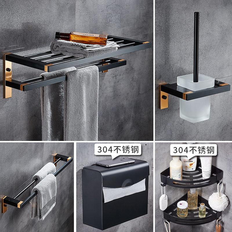 Luxury Black Aluminum Bath Hardware Hanger Set Package ...