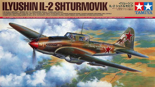 ФОТО TAMIYA MODEL 1/48 SCALE military models #61113 Ilyushin IL-2 Shturmovik plastic model kit