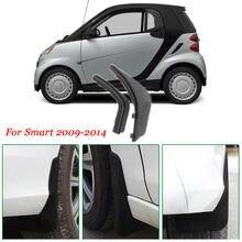 4 шт сверхмощные литые Брызговики для benz smart 2009 2014