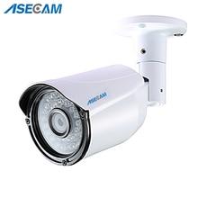 Качество выбирает IP Камера 1080 P H.265 инфракрасного CCTV пуля из металла Водонепроницаемый Открытый Onvif Cam видеонаблюдения p2p