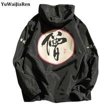 YuWaiJiaRen Hooded Bomber Jacket Men Spring Autumn Chinese Style Monk Pattern Zipper Fashion Casual Thin Windbreaker Jacket Man