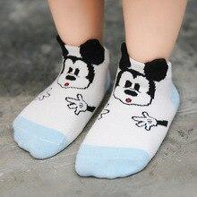 5 пар детских носков для мальчиков и девочек, мягкие детские носки с героями мультфильмов, подарки на день рождения, дышащая детская одежда для малышей, От 1 до 12 лет