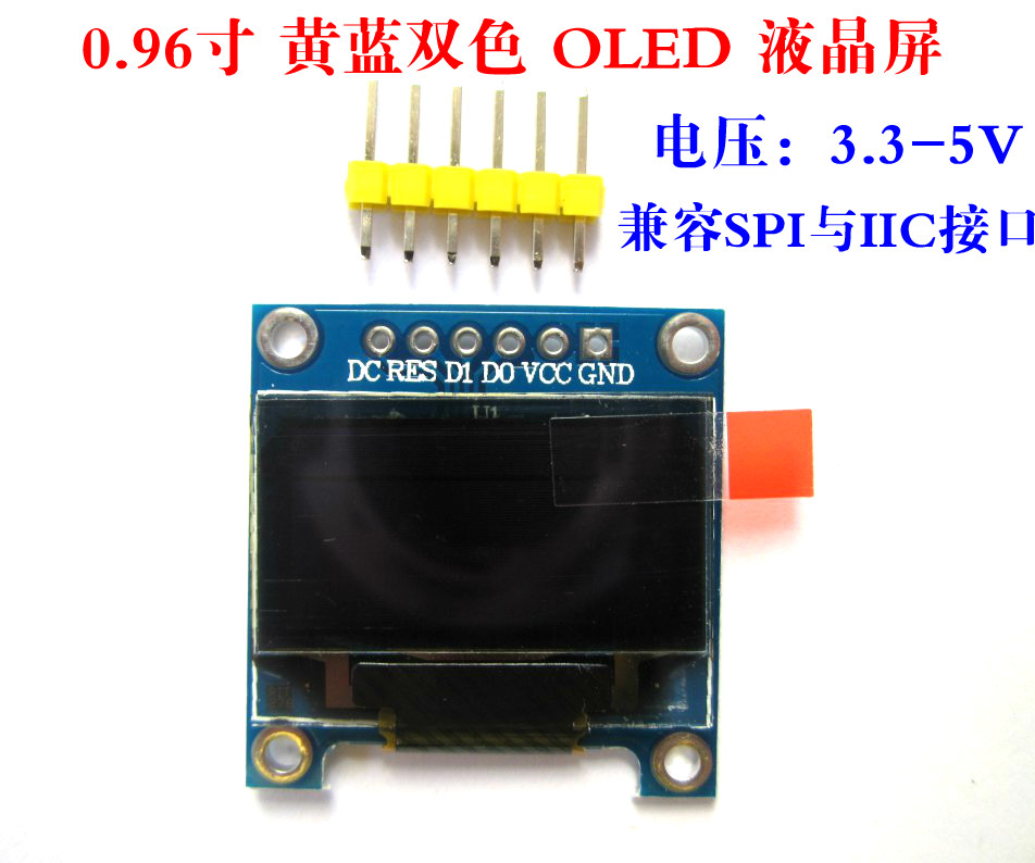 0.96 inch yellow blue dual color OLED display 12864 LCD screen module SPI/IIC 3.3-5V interface 0 96 inch yellow blue dual color oled display 12864 lcd screen module spi iic 3 3 5v interface