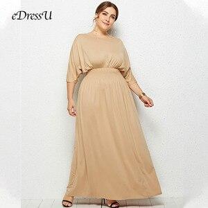 Image 2 - 2020 quente plus size batwing mangas elástico vestido de festa à noite vestido robe de soiree casamento vestido convidado edressu LMT FP3110