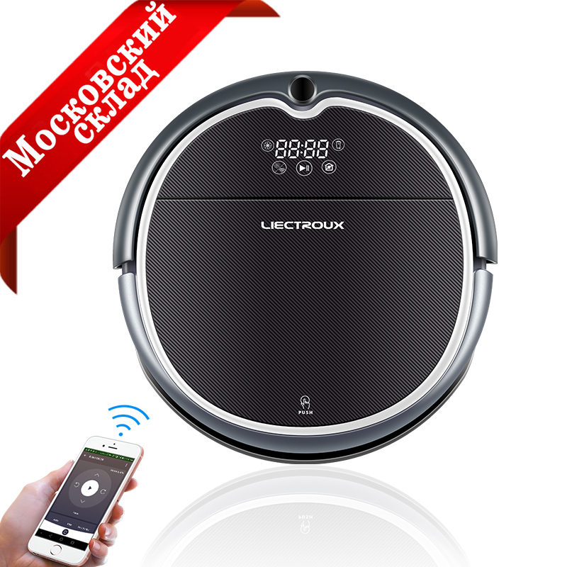 (FBA)LIECTROUX Robot Vacuum Cleaner Q8000, WiFi App Control, Map Navigation,Smart Memory,Strong Suction Power, Wet& Dry Mop camera guard video call robot intelligent vacuum cleaner wet dry with map navigation wifi app control smart memory water tank