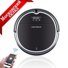 (FBA)LIECTROUX Robot Vacuum Cleaner Q8000, WiFi App Control, Map Navigation,Smart Memory,Strong Suction Power, Wet& Dry Mop