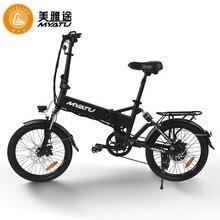 MYATU Electric Bike 36V7.5A Lithium Battery 20inch Aluminum Folding Bicycle 250W Powerful e bike Mountain beach ebike