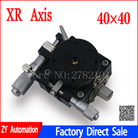 XR Axis 40mm Stage Parallel Movement and Rotating Platform optical Manual displacement Sliding Table XR40 L XR40 R
