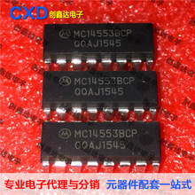 Freeshipping  MC14553 MC14553BCP