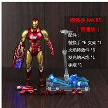 Iron Man MK85 MK50  mk45 mk43 mk46 Avengers 4 Movable doll toy movie around Action Figure Collectible Model Toy statue avengers iron man bust 1 2 mk46 half length photo or portrait imitation metal resin action figure collectible model toy
