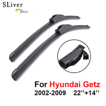SLIVERYSEA Wiper Blades For Hyundai Getz 2002-2009 22''+14'' High Quality Iso9001 Natural Rubber Clean Front Windshield F03 цена 2017