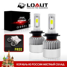 LOAUT S2 LED H7 H1 H4 9006 9005 H8 H11 H3 H9 COB CAR 12V 24V 72W Automobile auto Truck 8000LM 6500K 1 YEAR WARRANTY FREE SHIP(China)
