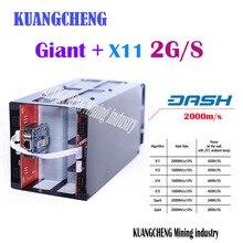 KUANGCHENG  X11 DASH   Baikal  MINER Giant+ 2000MH/s DASH Miner Algorithm : X11 / X13 / X14 / X15 / Quark / Qubit coin