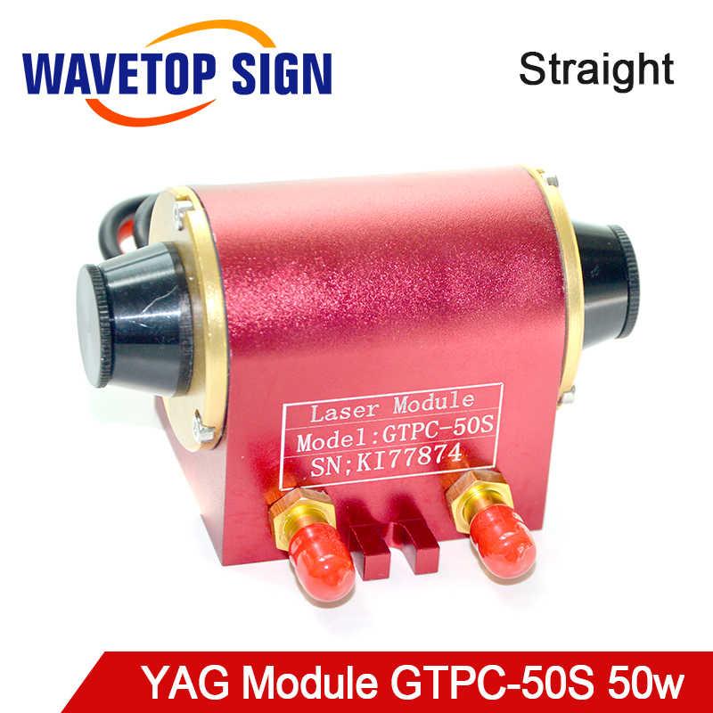 ليزر ديود GTPC-50S 50 واط وحدة الليزر 50 واط مستقيم موصل مياه التبريد
