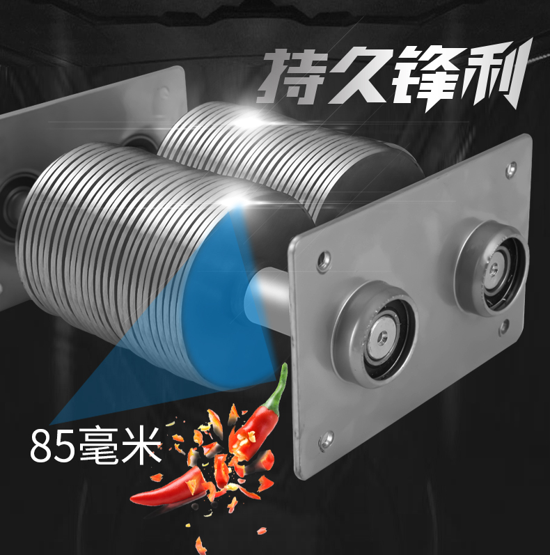 Meat Slicer Stainless Steel Automatic Shredded Sliced Dish Household Small Electric Multi-function Twisted Dicing Machine 12