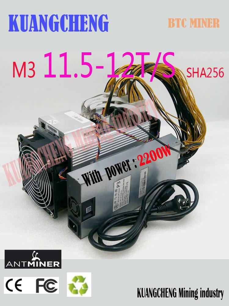 Usado WhatsMiner M3 BCH BTC mineiro Asic Bitcoin Miner 10.5 T-11.5 T 0.17-0.18kw/TH Melhor do que Antminer S7 S9 Ebit E9
