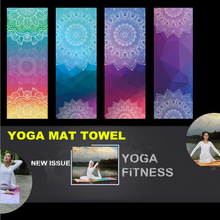 Ny utgåva Retro stil Yoga Mat Handduk Sport Fitness Gym Övning Pilates Workout Portabel Training Cover Blankett Soft Handduk