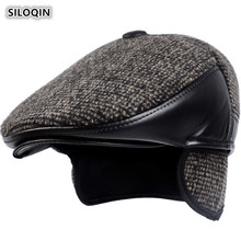 SILOQIN  Autumn Winter New Style Trend Middle-aged Elderly Thicken Keep Warm Earmuffs Berets Simple Sports Tongue Cap Dads Hat
