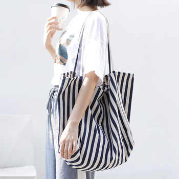 Striped Big Canvas Tote Bag for Women Summer Beach Classical Fabric Soft Large Handbag 2019 Female Large Casual Top-handle Bag - DISCOUNT ITEM  42% OFF All Category