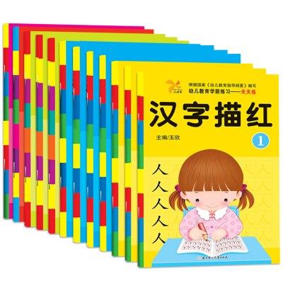 12 libri/set Penna Matita quaderno per i bambini i bambini di apprendimento Cinese Mandarino Pinyin personaggio dei cartoni animati del han zi shu zi numero di scrittura libro