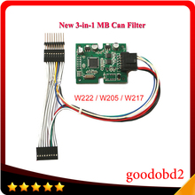 MB CAN Filter 3 in 1 for W222/W217/W205 (For New Benz S / C series) New Instrument Filter MB CAN Blocker for Benz