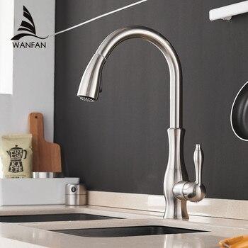 Grifos de cocina de plata con una sola manija para tirar del grifo de cocina con un solo orificio giratorio grifo mezclador de agua de 360 grados 866011