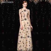 JANCEMBER vestido resmi mujer yüksek boyun A Line kısa kollu Illusion payetli zarif kokteyl elbise коктельное платье