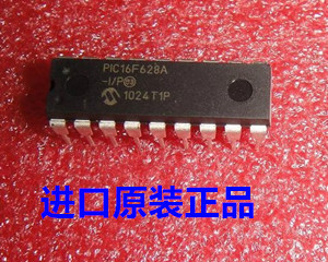 JINYUSHI FOR 10PCS/LOT 100% new&original PIC16F628A-I/P PIC16F628AIP PIC16F628A 16F628A DIP18 in the stock free shipping