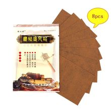 8Pcs /Bag Body Behind The Neck Muscular Pain Patch Chinese Herbs Medical Binder Arthritis Plaster