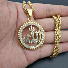 Religious Round Allah Pendant Necklaces Gold Color Stainless Steel Rhinestones Necklace Iced Out Bling Islamic Jewelry