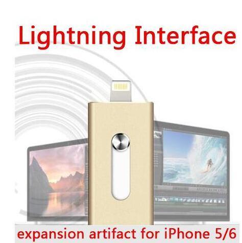 Я-Флэш-Накопитель 32/64/128/256/512 ГБ Mini Usb Металла Pen Drive/Otg Usb Flash Drive Для iphone 5/5s/5c/6/6 Plus/7/ipad Флешки ГОРЯЧЕЙ
