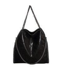 Fashion Foldable Chain Leather Shoulder Luxury Handbags Women Messenger Evening Clutch Bags Designer Kors Famous Brand Stella